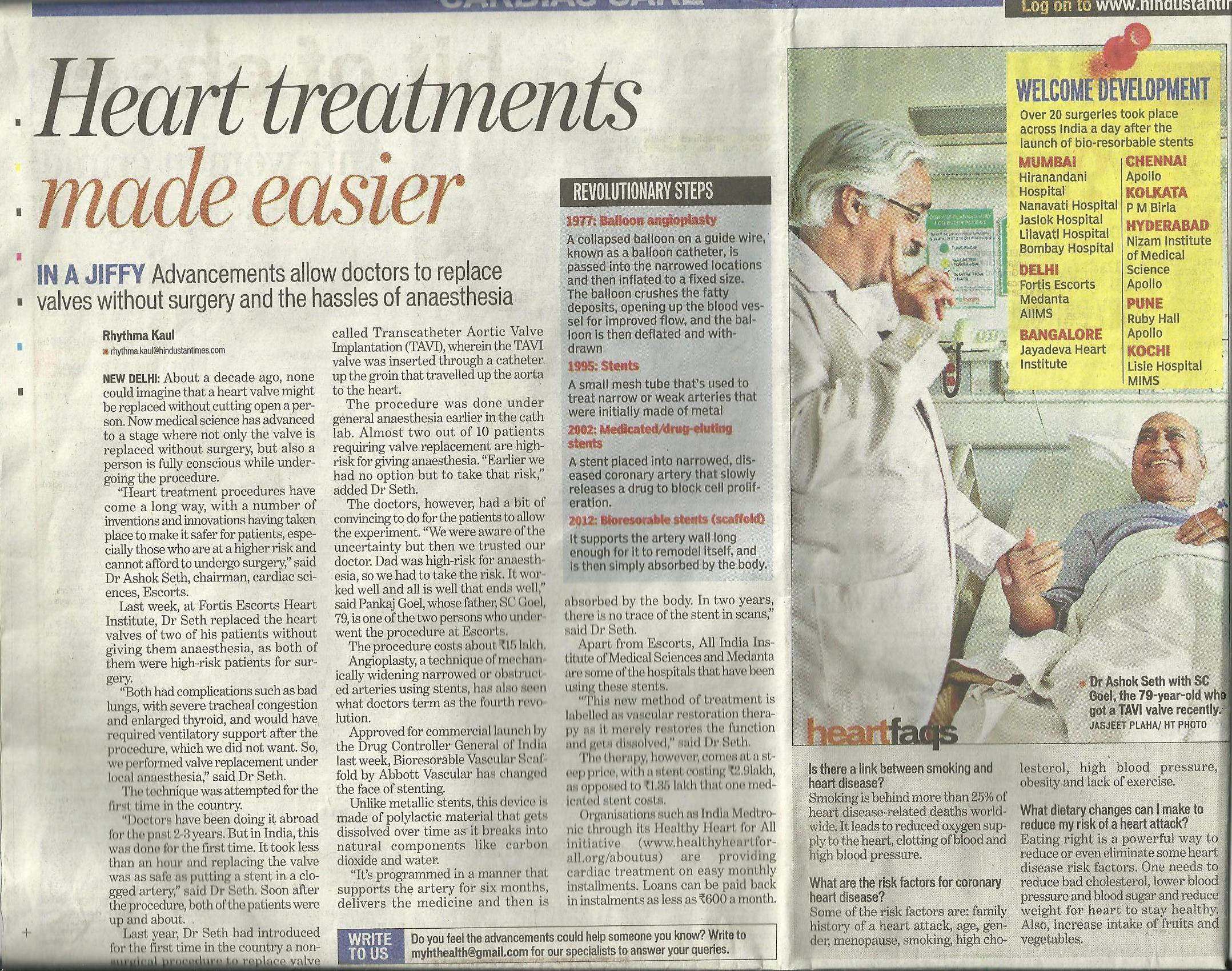 Heart treatments made easier
